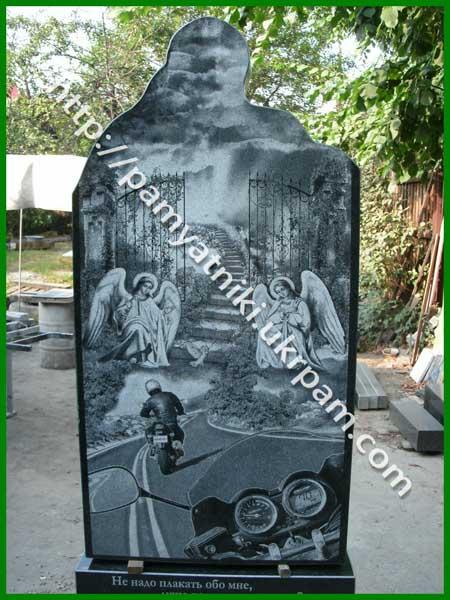 Памятники надгробные гранитные шахтерск памятники в псковской цена области